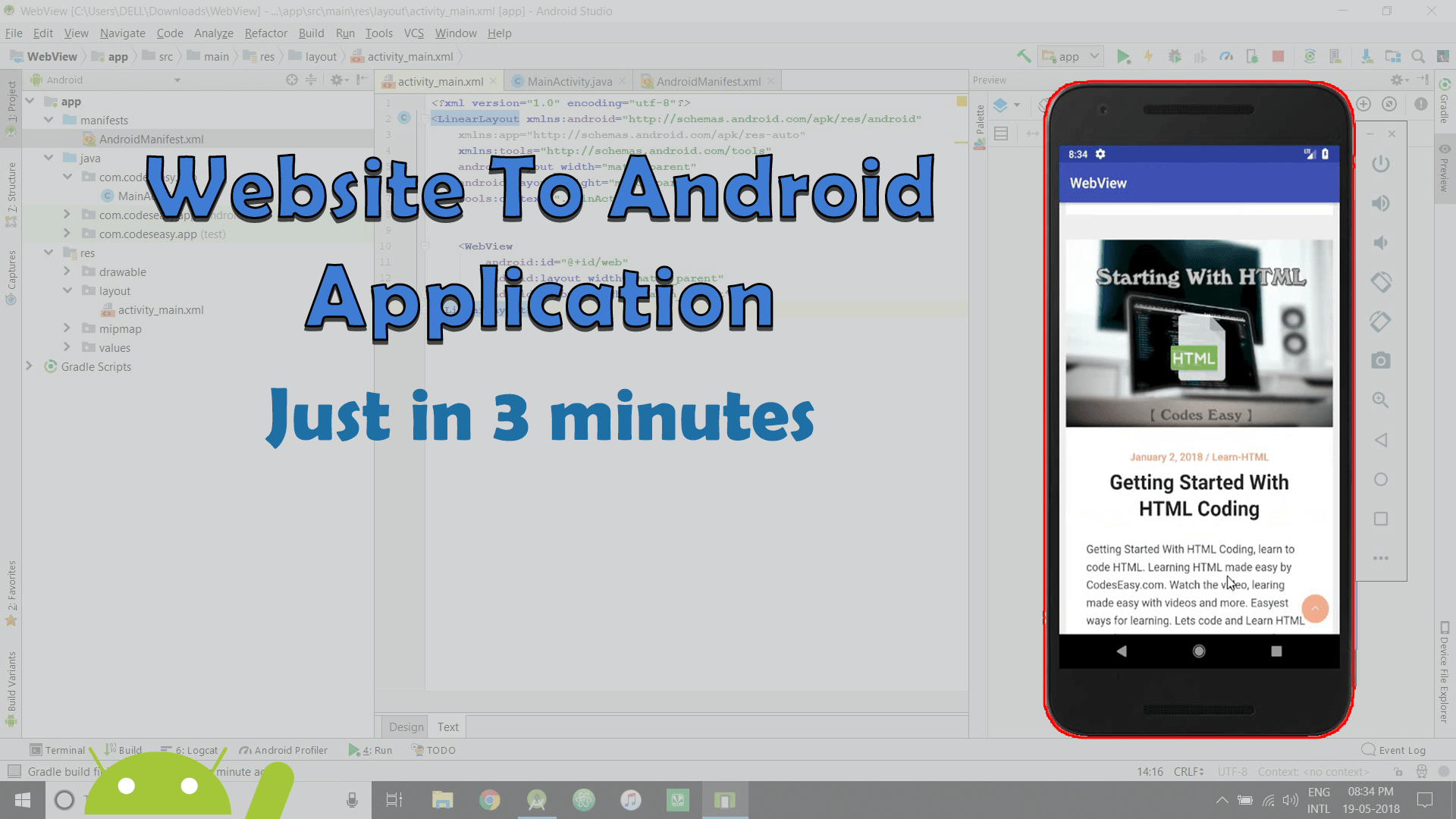 Simple WebView – Website to Android App Just in 3 Minutes